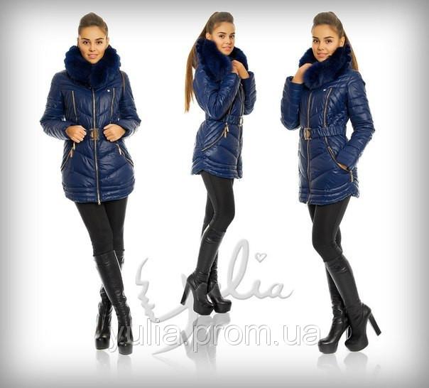 Интернет магазин модных курток женских
